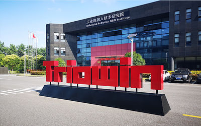 Shanghai Triowin Intelligent Machinery Co.,Ltd